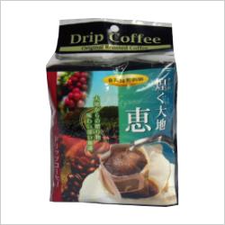 自家焙煎ドリップコーヒー 10P 煌めく大地 恵