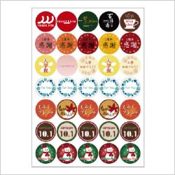 光沢シール/円35面