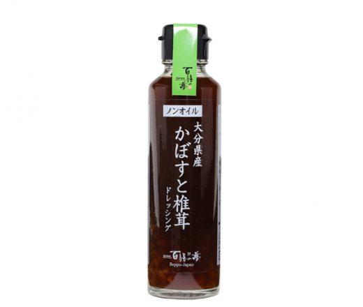 大分県産かぼすと椎茸のぽん酢