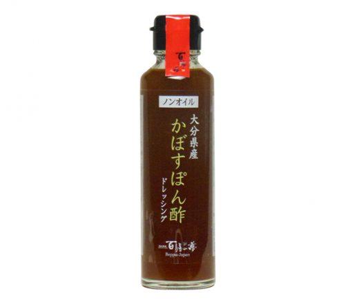大分県産かぼすぽん酢
